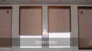 Рулонные шторы, наши работы. Салон штор Оригинал.(, 2014-06-06T05:41:33.000Z)