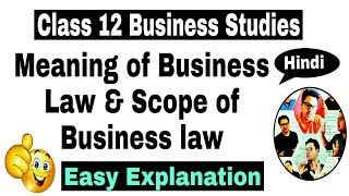 Video #40 || Business Law Meaning, Scope of Business law || By Sunil Adhikari ||