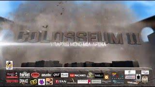 COLOSSEUM II Sunday 10 April 2016 Video editing: Konstantinos Konst...