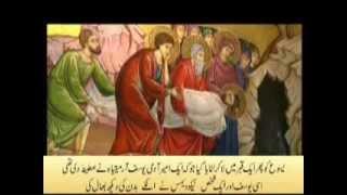 Did Jesus Die? Jesus in Kashmir BBC Documentary with Urdu subtitles