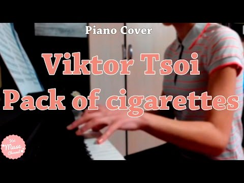 Viktor Tsoi - Pack of cigarettes (piano cover)