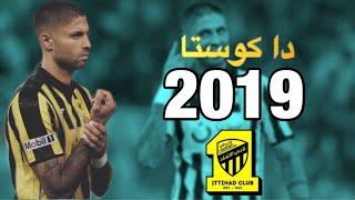 Da costa goals & defensive skills  •مانويل دا كوستا• 2018/19 أهداف،مهارات،صناعات،ومراوغات 🔥🔥 | HD