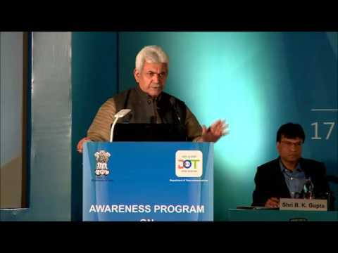 Sri Manoj Sinha, Minister of Communication on Cell Tower Radiation