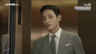 Ну и х**ач на этом лифте - Король старшей школы | King of High School Life Conduct