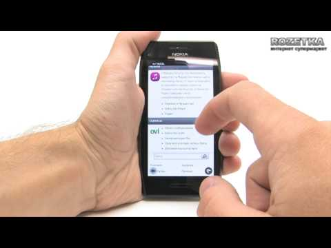 Утечка интернет-трафика на Android и как с ней бороться