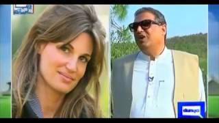 Ek Din Dunya Ke Sath With Imran Khan PTI Special 16- 07- 2017 Entertain Radar