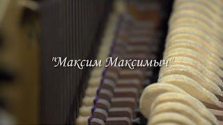 Лермонтов М.Ю. Ч.5.  Роман