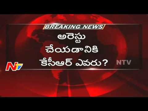 AP CM Chandrababu Sensational Comments On KCR | Cash For Vote Scam | NTV