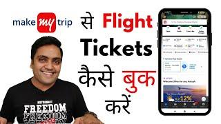 MakeMyTrip flight ticket kaise book kare 2021 | How to book flights on MakeMyTrip app 2021 screenshot 2
