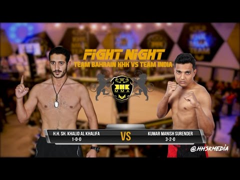 FIGHT NIGHT II - SH.KHALID BIN HAMAD VS MANISH KUMAR
