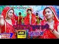आ गया कमलेश गुप्ता का सुपर हिट नवरात्रि देवी गीत सईया जी घुमा दी तनी मेला मsupar hit bhakti song2019