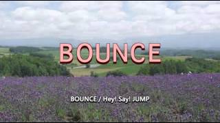 BOUNCE/Hey! Say! JUMP/Relaxing Music