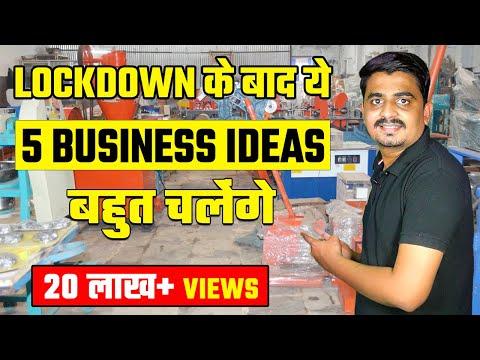LOCKDOWN के बाद ये BUSINESS IDEAS बहुत चलेंगे | BUSINESS IDEAS AFTER LOCKDOWN | Small Business Ideas