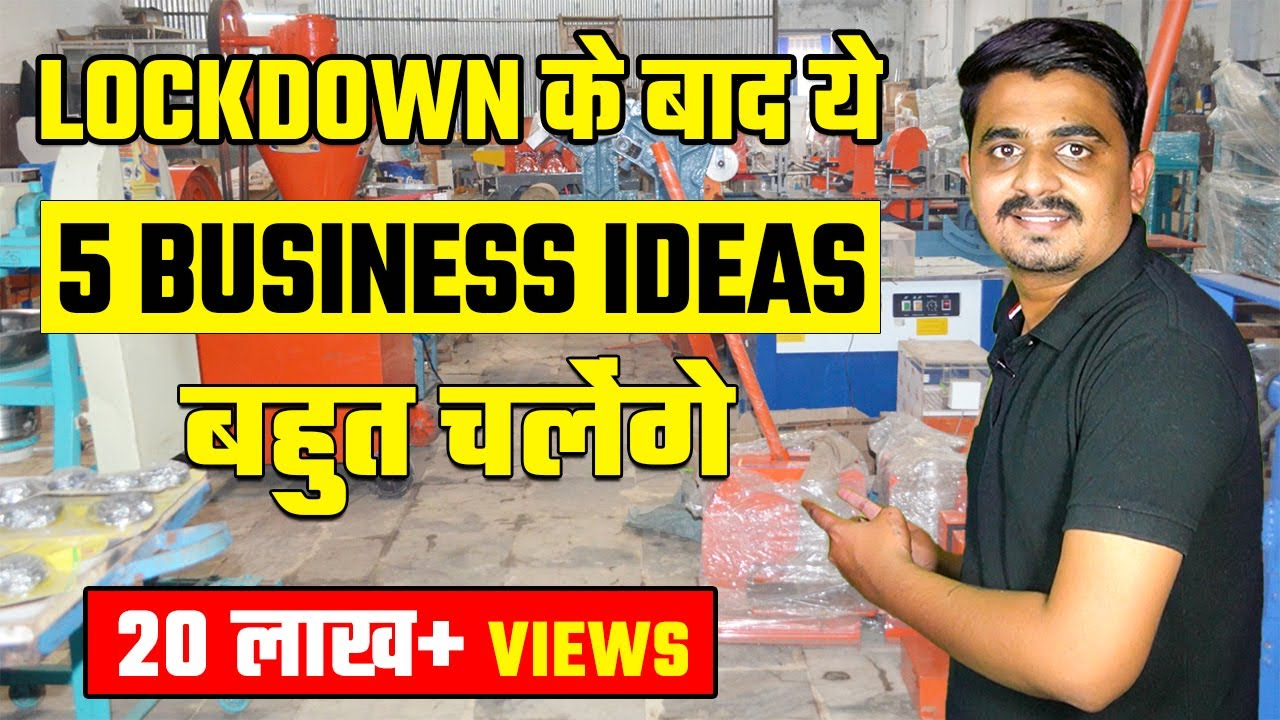 LOCKDOWN के बाद ये BUSINESS IDEAS बहुत चलेंगे | BUSINESS IDEAS AFTER LOCKDOWN | Small Business Ideas