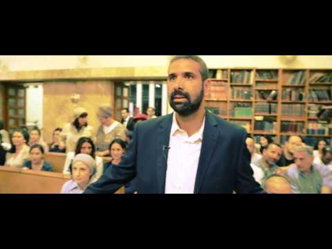 BANDE ANNONCE - ERETS ISRAEL - LE FILM