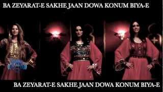 Ramin Atash - Dokhtar-e Mazari Lyrics - Afghan Mast Songs 2012
