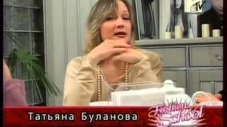 Татьяна Буланова в передаче Fashion scholl