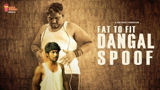 Fat To Fit Dangal Spoof Ft. Suhas & Viva Harsha | Chai Bisket