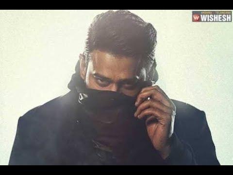 Gundellopallo Ni Chitram Dhachichi || Prabhas Sahoo Movie Song ||