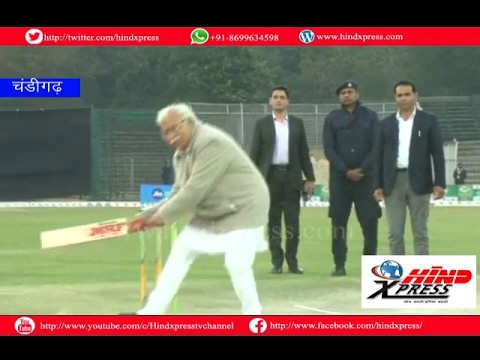 Haryana Cricket Premier League