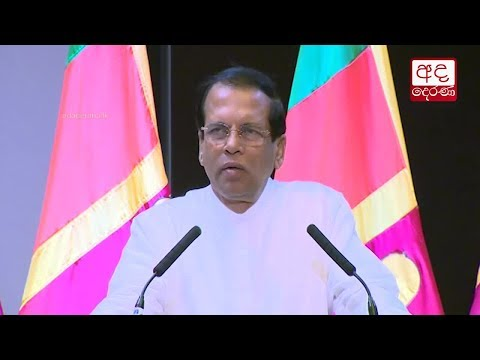 Sri Lanka has achieved highest international recognition post independence: President