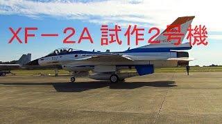 試作2号機 XF2-A航空自衛隊