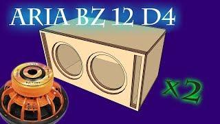 Розрахунок ФІ короби для Aria BZ-12D4