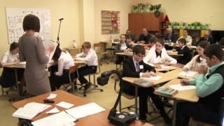Учитель года 2016 - Урок 1