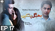 Bheegi Palkein Episode 17 Full HD - Aplus ᴴᴰ
