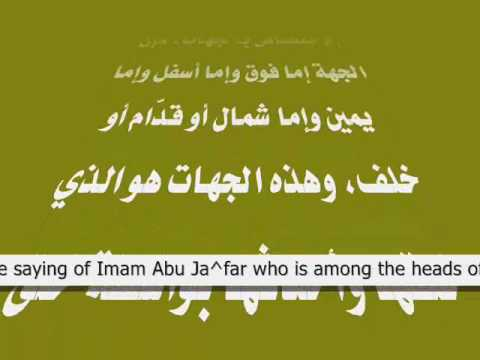 al gazali Born and died in tus, in khurasan (eastern province of iran) between 1058 and 1111 ce, he was a muslim theologian, jurist, philosopher, and mystic.