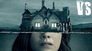 Трейлер сериала «Призраки дома на холме»