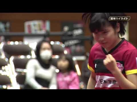 【卓球 Tリーグ】日本ペイントマレッツ vs 日本生命レッドエルフ/前半ダブルス&シングルス
