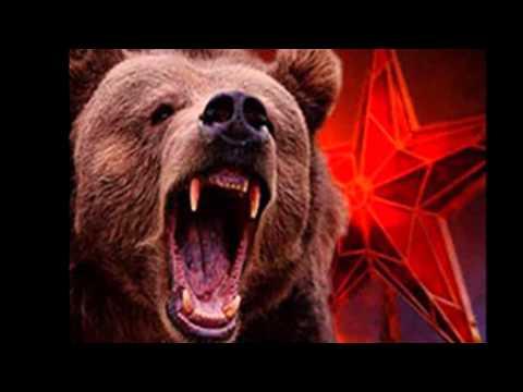 Силы Великой России