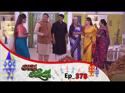 Tara Tarini | Full Ep 378 | 19th Jan 2019 | Odia Serial - TarangTV