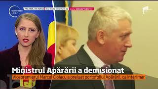 Adrian Ţuţuianu şi-a dat demisia de la Ministerul Apărării