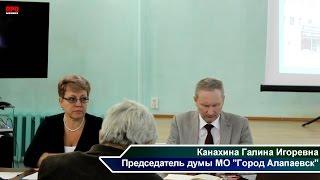 ПРО Алапаевск Live 11.05.2016