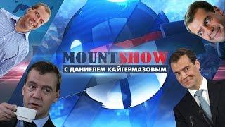 Медведев объявил о победе над безработицей
