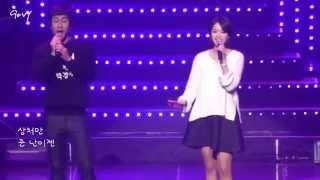 [Vietsub] Scars Deeper Than Love - Jung Woo & Go Ara
