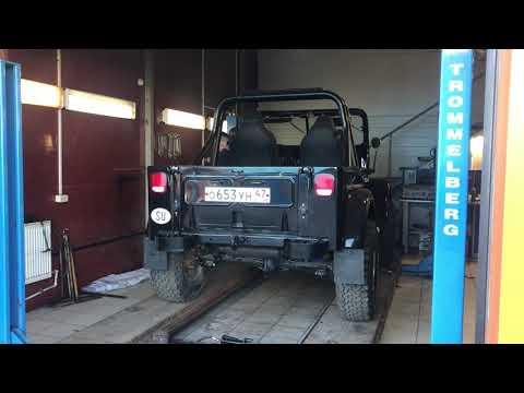 ГАЗ-69 Газик