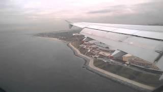 Aterizarea pe aeroportul Ataturk din Istanbul
