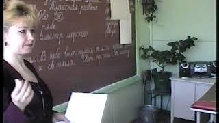 9 школа 2003 г  Открытые уроки