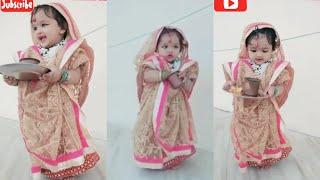 Baby Kid 🧚🏻♀️Full Screen WhatsApp Status Baby Status Karwa Chauth status Karwa Chauth ka vrat
