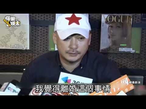 王全安叫雞被逮影片曝光--蘋果日報 20140917 - YouTube