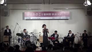 2016年7月10日にKKRホテルにて行われました!藤堂あきこと歌仲間...