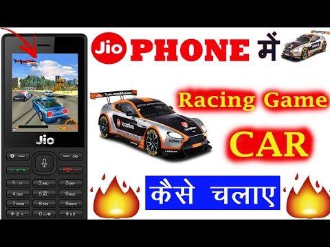 Jio Phone Me Car Game Kaise Khele Jio Phone Me Car Game Kaise