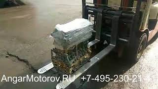 Двигатель Мицубиси Асх Лансер 1.84B10 Отправлен со склада в Москве клиенту в Пятигорск