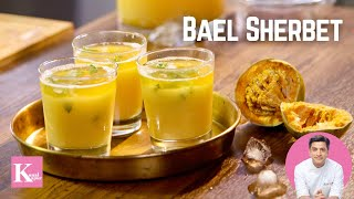 Bael Sharbat बेल शरबत | Kunal Kapur Summer Drinks Recipes