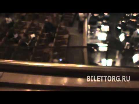 театр Новая Опера схема зала,