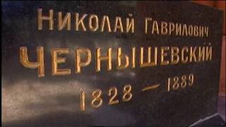В Саратове отметили День рождения Николая Чернышевского