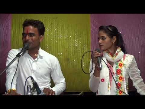 Umesh kushwaha and Rajni Bharti  kharka lokgeet 06 07 2018 2